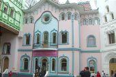 Кремль в Измайлово, «Дворец Счастья»