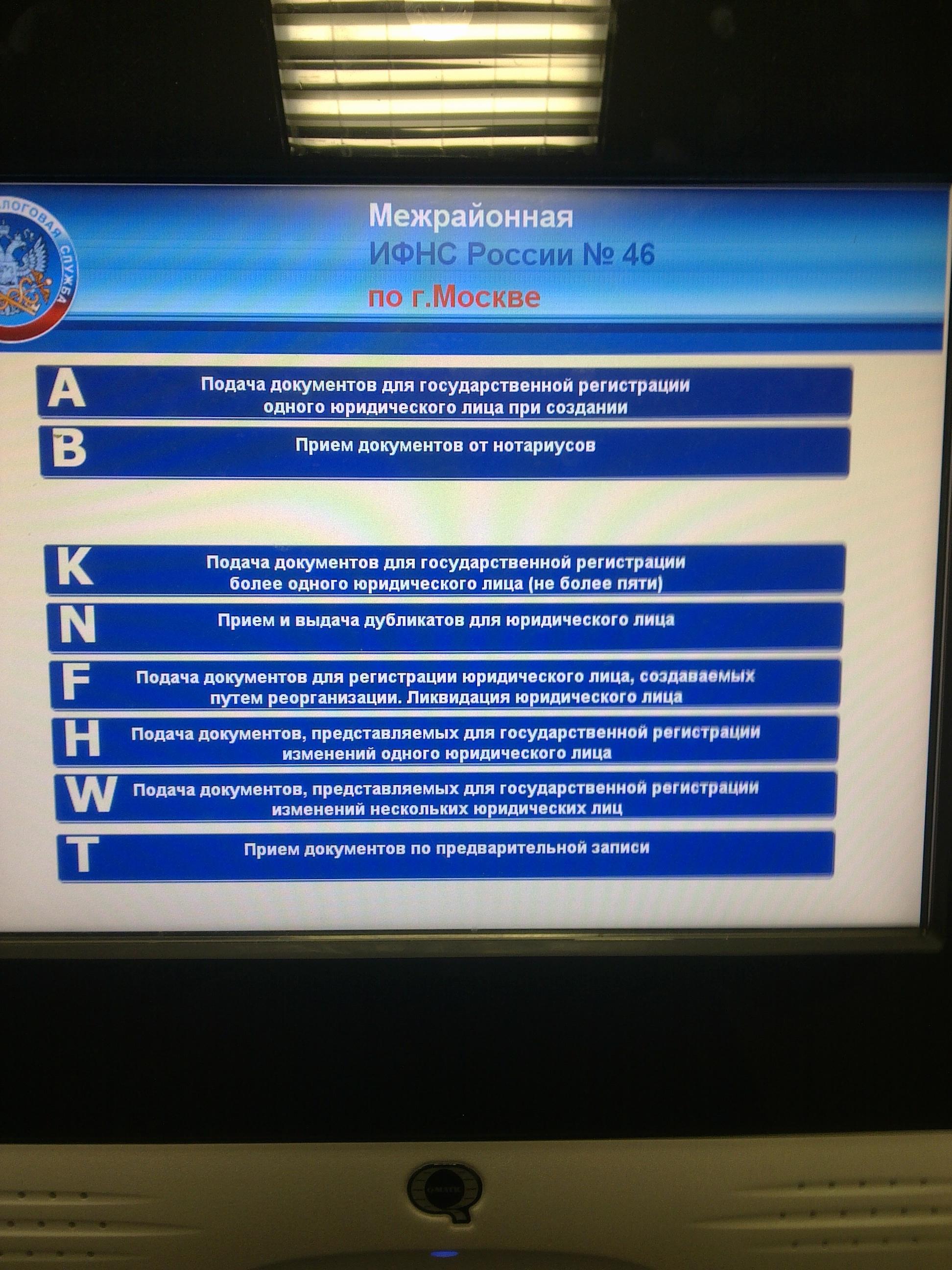 инструкция по оформлению документов на эцп