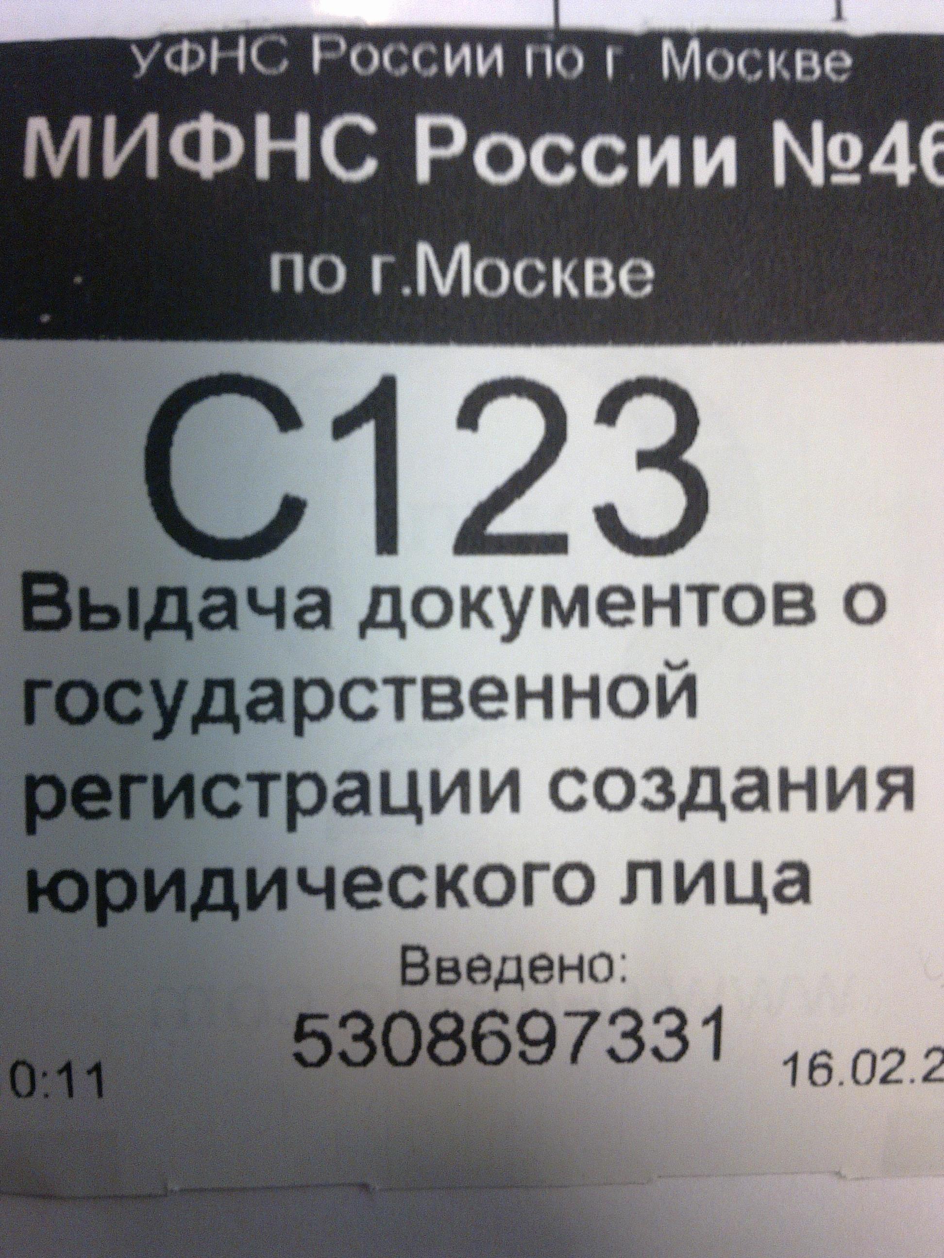 образец заполнения заявления на лицензию мчс