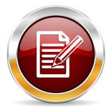 Реквизитыналоговой службы, узнать реквизиты ИФНС