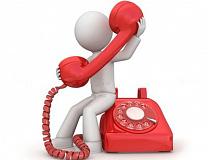Адреса и телефоны УФМС