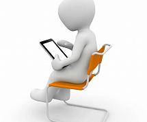 Узнать сданы ли документы на государственную регистрацию в налоговую инспекцию