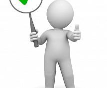 Как узнать адрес и номер своей налоговой инспекции по месту жительства и регистрации